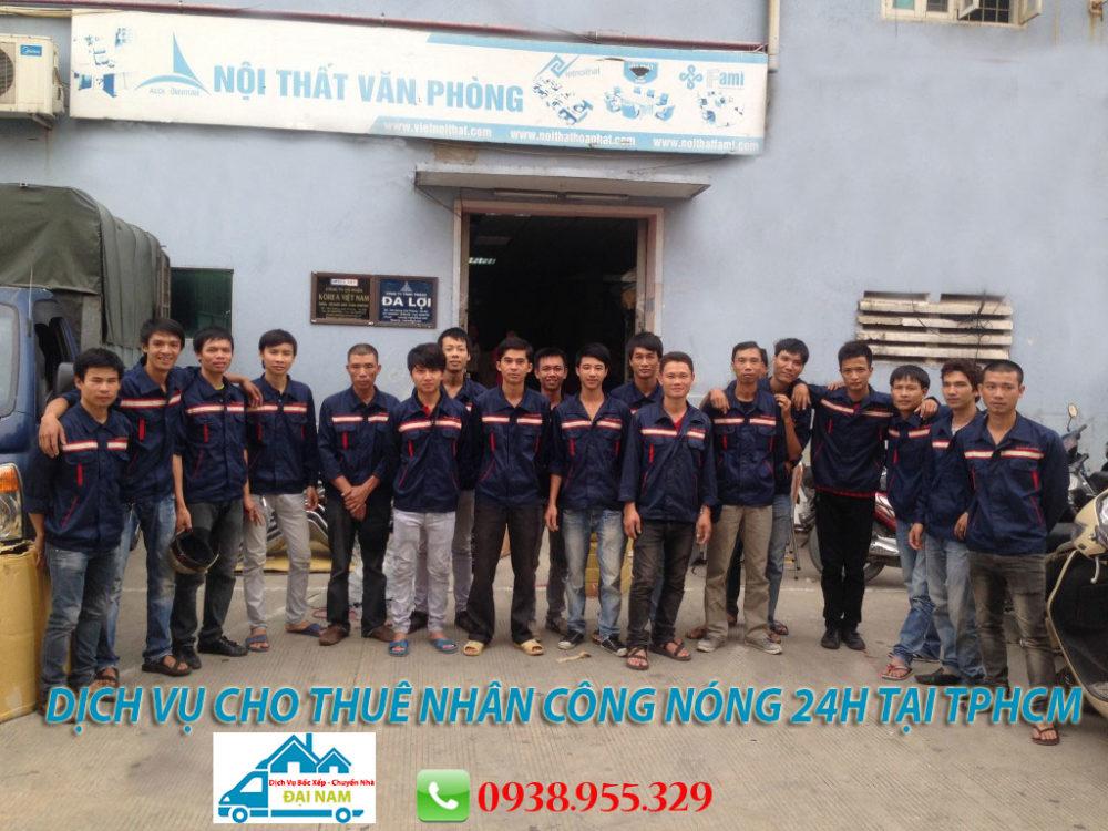 cho thue nhan cong nong1